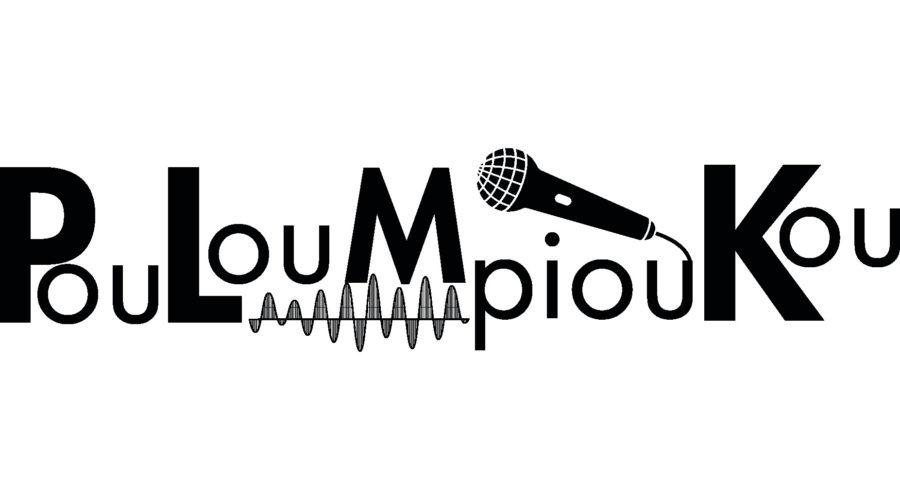 pouloumpioukou_logo