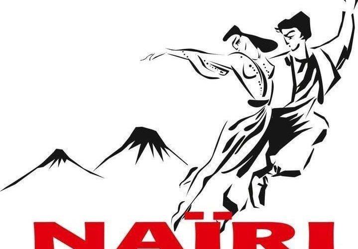 Logo Naïri